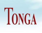 Секс-игрушки Tonga
