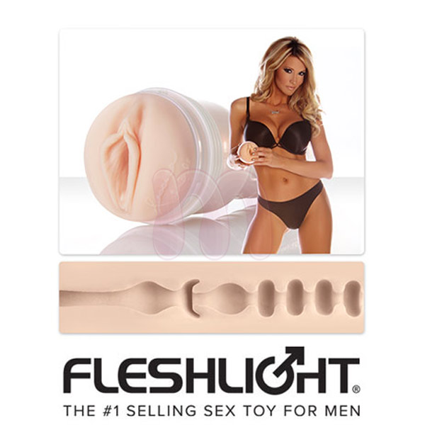 Мастурбатор «Fleshlight girl Jessica Drake Lotus»