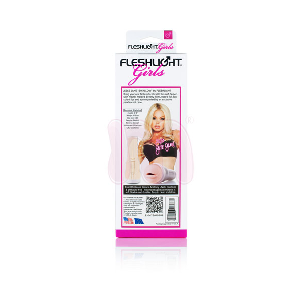 Мастурбатор «Fleshlight Jesse Jane swallow»